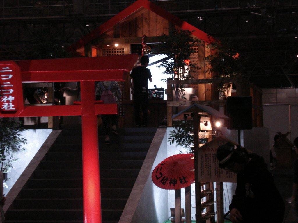 ニコニコ超神社