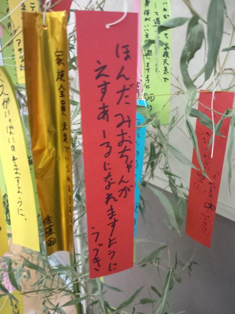 島村卯月さんが本田未央ちゃんのSレア化を願う