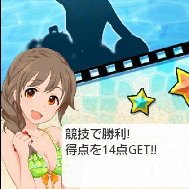 千川ちひろさんが水着に