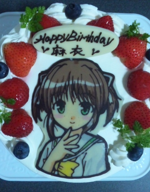 朝霧麻衣ちゃん ケーキ