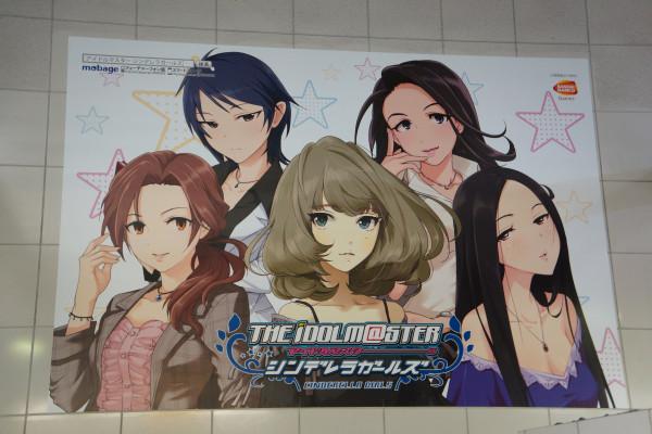 アイドルマスター シンデレラガールズ」の広告が秋葉原駅をジャック