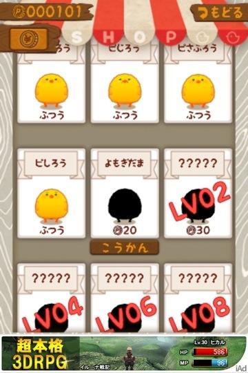 20121014-160843.jpg