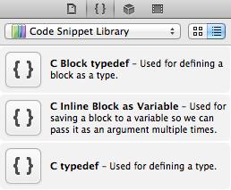 Xcodeのスニペット