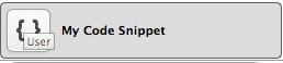 新しく追加されたスニペット