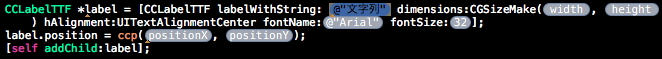 Xcodeに登録したスニペットを表示