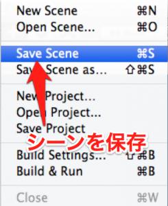 unity-save-scene